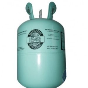 Imagen 6.-Gas Refrigerante R134a Boya 13.6 Kg Erka